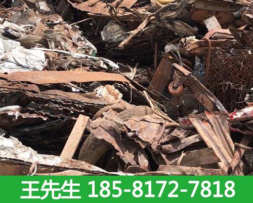 四川专业废铁回收