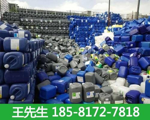 高价塑料回收