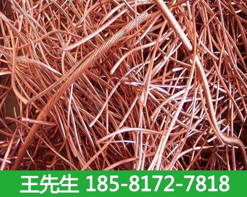 四川废铜回收公司