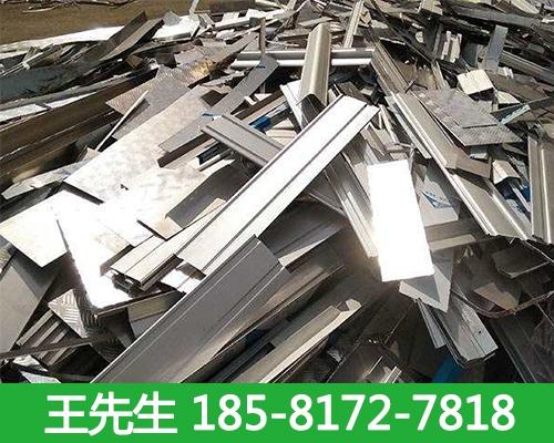 高价回收废铁
