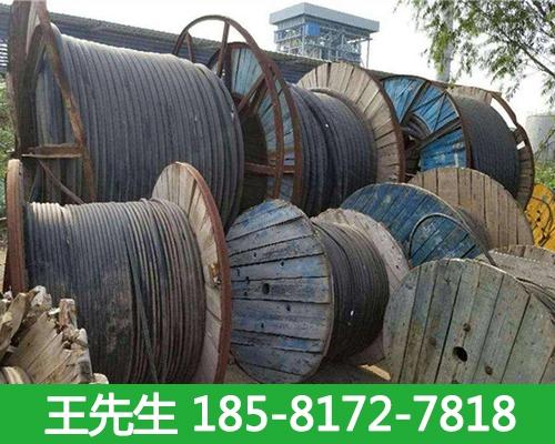 废铜电线回收