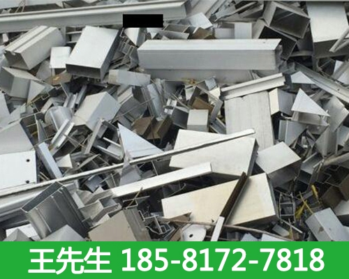 成都废铝回收