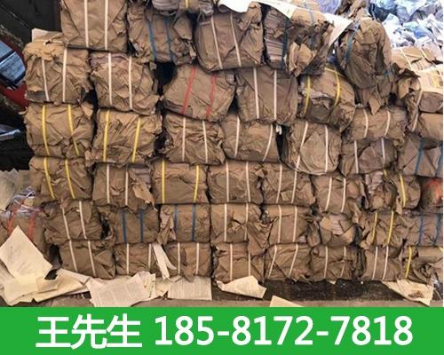四川废纸回收