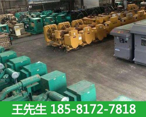 工厂机械设备回收